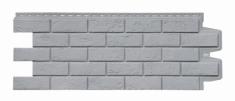 Фасадная панель GRAND LINE Состаренный кирпич (Известняк), 1,10м